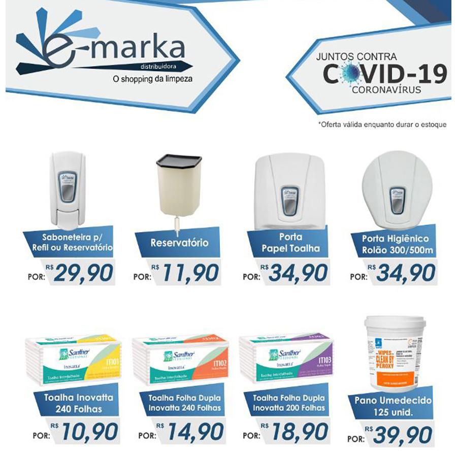 E-marka